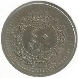 Moneda > 40para, 1918 - Imperio otomano  - reverse
