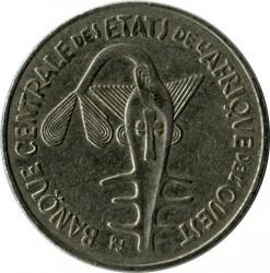 Moneda > 100francos, 1997 - África Occidental (BCEAO)  - obverse
