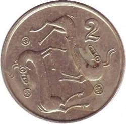 Moneda > 2cents, 1985-1990 - Xipre  - obverse