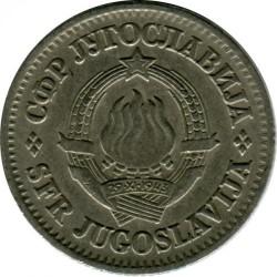Кованица > 1динар, 1968 - Југославија  - reverse