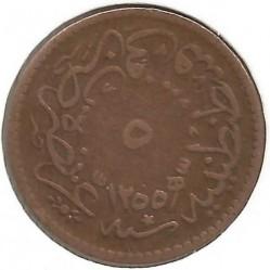 Moneda > 5para, 1839 - Imperio otomano  - reverse