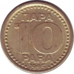 Moneda > 10para, 1995 - Yugoslavia  - obverse