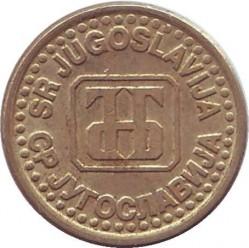 Moneda > 10para, 1995 - Yugoslavia  - reverse