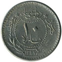 "Munt > 10para, 1909 - Ottomaanse Rijk  (""el-Ghazi"" right of Toughra) - reverse"