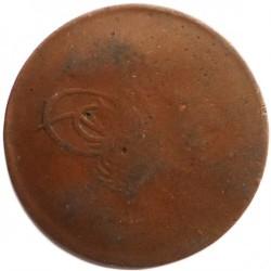 Mynt > 5para, 1876 - Osmanska riket  (Koppar /brun färg/) - obverse