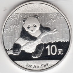 Moneta > 10yuan, 2014 - Cina  (Panda) - obverse