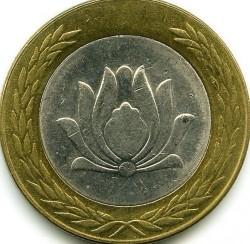 錢幣 > 250里亞爾, 1993-2003 - 伊朗  - obverse