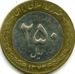 錢幣 > 250里亞爾, 1993-2003 - 伊朗  - reverse