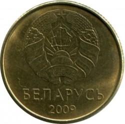 Coin > 10kopeks, 2009 - Belarus  - reverse