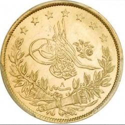 Moneda > 100kurus, 1839 - Imperio otomano  - obverse