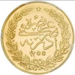 Moneda > 100kurus, 1839 - Imperio otomano  - reverse