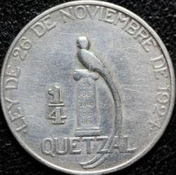 מטבע > ¼קצאל, 1925 - גוואטמלה  - reverse