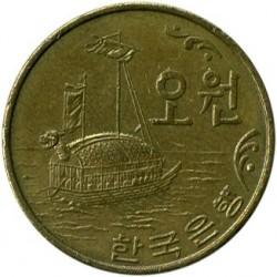 Кованица > 5вона, 1966-1970 - Јужна Кореја  - obverse