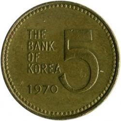 Кованица > 5вона, 1966-1970 - Јужна Кореја  - reverse