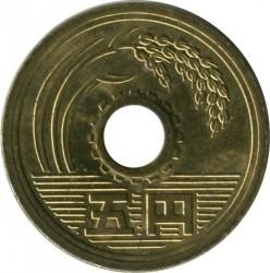 Coin > 5yen, 2004 - Japan  - reverse