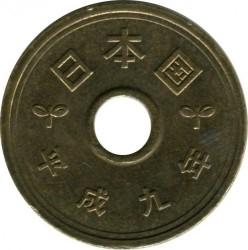 Coin > 5yen, 1997 - Japan  - obverse