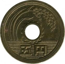 Coin > 5yen, 1997 - Japan  - reverse