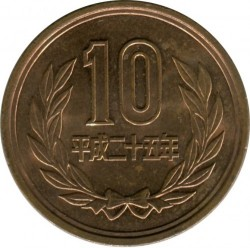Münze > 10 Yen, 2013 - Japan  - obverse