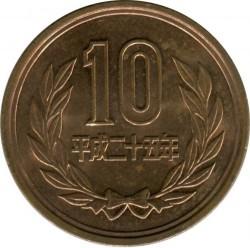 Moneda > 10yenes, 2013 - Japón  - reverse