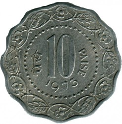 Coin > 10 paise, 1971-1978 - India  - obverse
