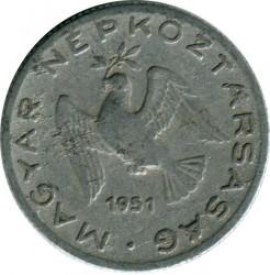 Νόμισμα > 10Φίλερ, 1951 - Ουγγαρία  - obverse