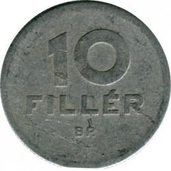 Кованица > 10филера, 1950-1966 - Мађарска  - reverse