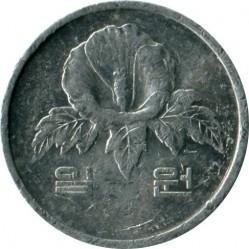 Moneta > 1vonas, 1983-2015 - Pietų Korėja  - reverse