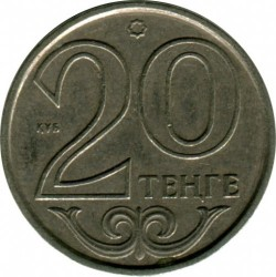 Moneta > 20tenge, 1997-2012 - Kazakistan  - obverse
