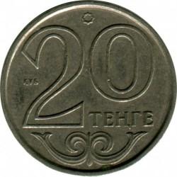 מטבע > 20טנגה, 1997-2012 - קזחסטן  - reverse