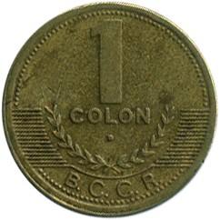 Costa Rica Coins  1 Colon  1998 km233 Unc