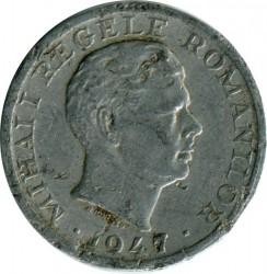 מטבע > 5לאי, 1947 - רומניה  - obverse