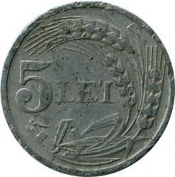 מטבע > 5לאי, 1947 - רומניה  - reverse