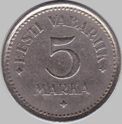 Munt > 5marka, 1922 - Estonië  - reverse