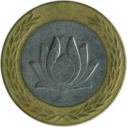 سکه > 250ریال, 1993-2003 - ایران  - obverse