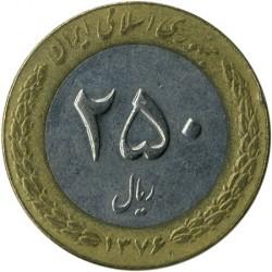 سکه > 250ریال, 1993-2003 - ایران  - reverse