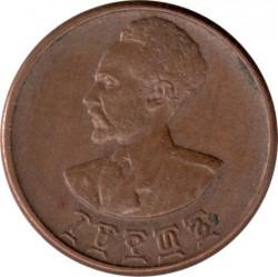 Кованица > 5центи, 1944 - Етиопија  - obverse