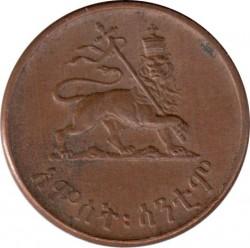Кованица > 5центи, 1944 - Етиопија  - reverse