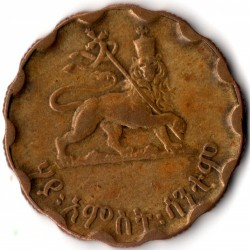 Кованица > 25центи, 1944 - Етиопија  (Scalloped) - reverse