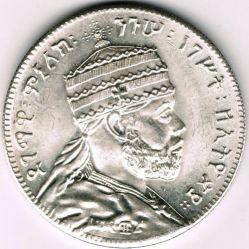 Кованица > ⅛бира, 1895-1896 - Етиопија  - obverse