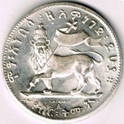 Кованица > ⅛бира, 1895-1896 - Етиопија  - reverse