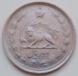 Moneda > 2rials, 1959-1977 - Iran  - obverse