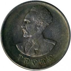 Кованица > 50центи, 1944 - Етиопија  - obverse