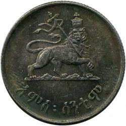 Кованица > 50центи, 1944 - Етиопија  - reverse