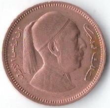 Монета > 1миллим, 1952 - Ливия  - obverse