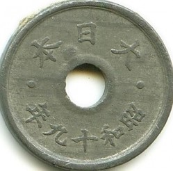 Coin > 5sen, 1944 - Japan  - obverse