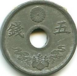 Coin > 5sen, 1944 - Japan  - reverse