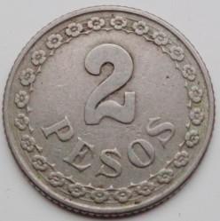 Монета > 2песо, 1925 - Парагвай  - reverse
