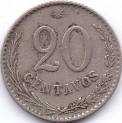 Монета > 20сентаво, 1900-1903 - Парагвай  - reverse
