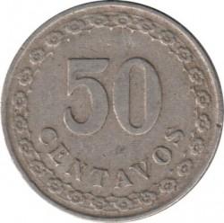 Moneda > 50centavos, 1925 - Paraguay  - reverse