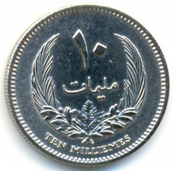 Moneda > 10milliemes, 1965 - Libia  - obverse